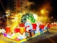 Halong Carnival
