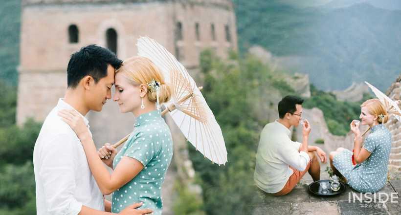 China Honeymoon Package