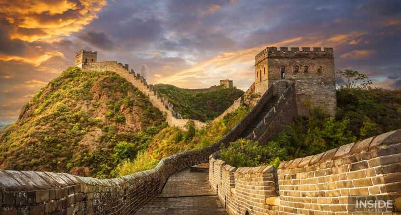 China Natural Wonders Discovery