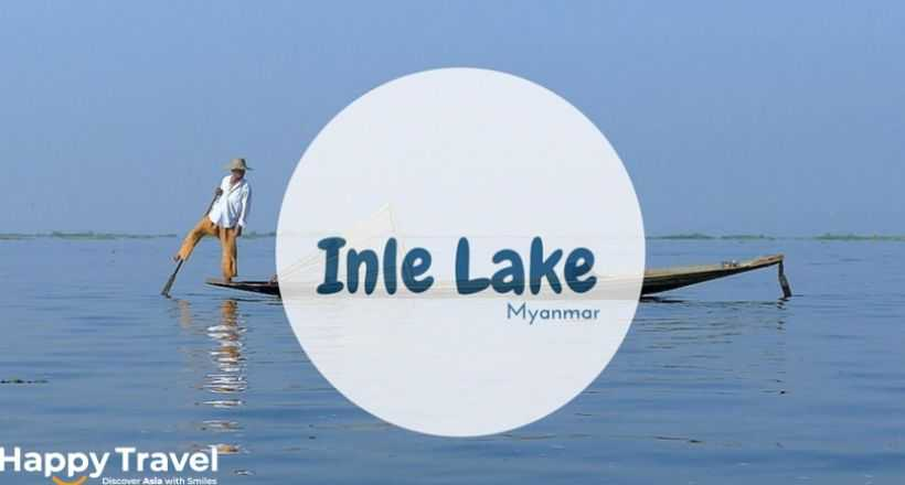 Inle Lake floating tour