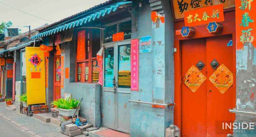 Beauty of China and Yangtze River