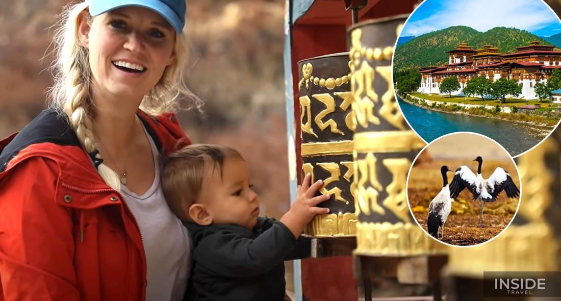 Bhutan Fantastic Family Tour