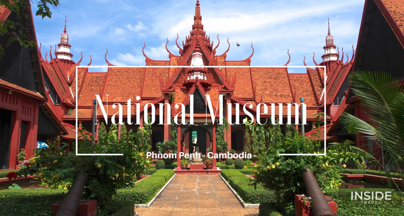 Royal Palace & National Museum Half Day Tour